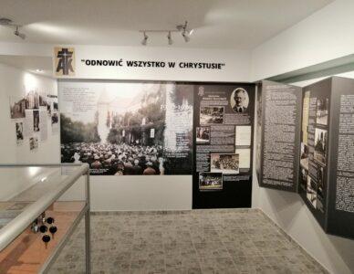 Utworzenie i doposażenie Izby Pamięci bł. Stanisława Starowieyskiego i doposażenie Izby Muzealnej w Barchaczowie