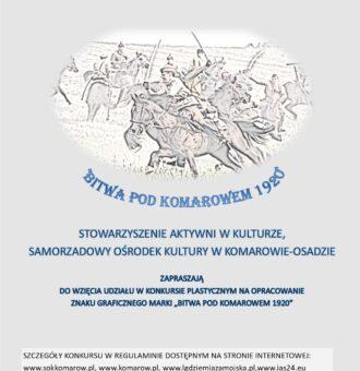 Konkurs plastyczny na znak graficzny marki Bitwa pod Komarowem
